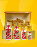 茅台——4瓶装