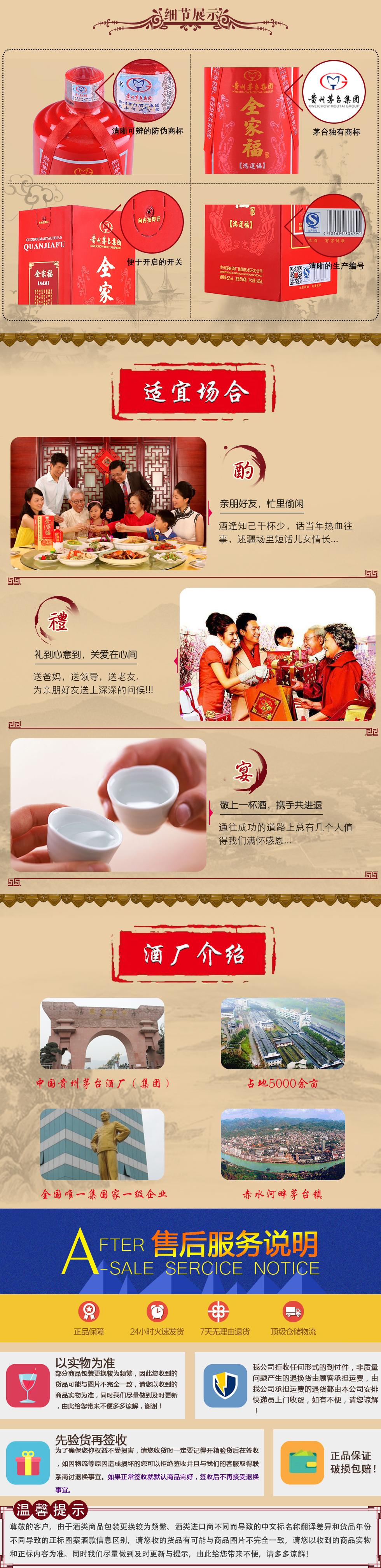鸿运福详情2.jpg
