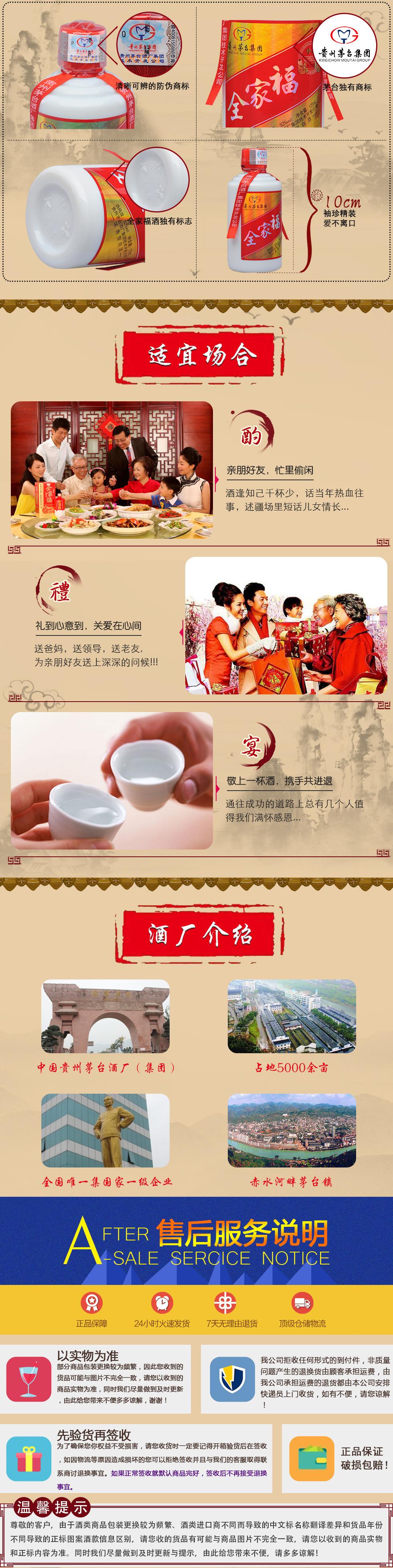 小福详情 2.jpg