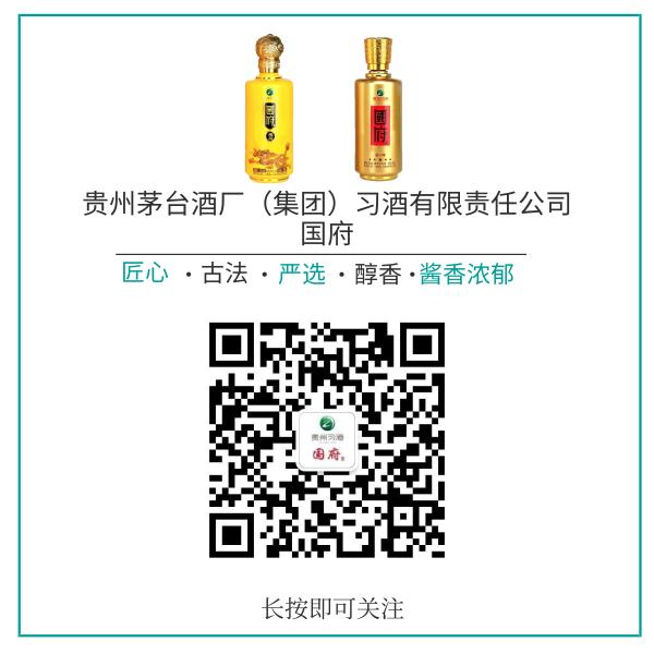 默认标题_方形二维码_2019.05.28_看图王.png